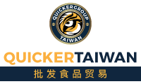 Quickertaiwan offers fresh farm produce and factory direct foods to all ASEAN countries. Using sea and air-freight delivery systems, goods arrive quickly and efficiently door to door direct from Taiwan.